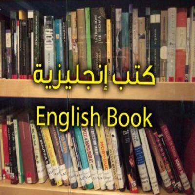 English Books